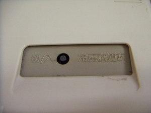 エアコン室内機の応急運転スイッチ