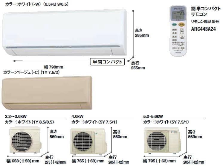 ダイキン>CXシリーズ(Cシリーズ): 年最新 …