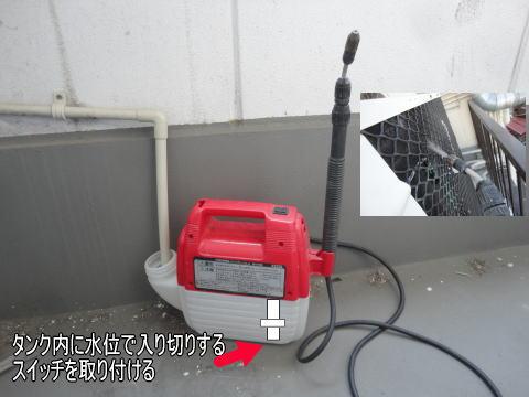 噴霧器を改造して熱交換器を冷やす