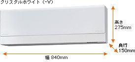ダイキンエアコンUXシリーズ室内機