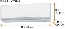 2007年ダイキンエアコンのRXシリーズ室内機寸法