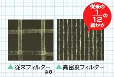 mi_osouji3.jpg