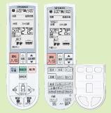 2007年三菱エアコンのLWシリーズリモコン