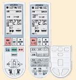 2007年三菱エアコンのZWシリーズリモコン