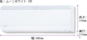 2007年東芝エアコンのSDXシリーズ室内機