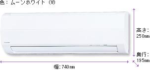 2007年東芝エアコンのSXシリーズ室内機
