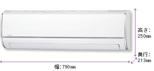 東芝PDシリーズ室内機