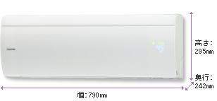 東芝PDRシリーズ室内機