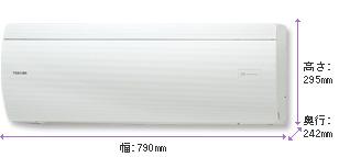 東芝PDXシリーズ室内機