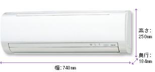 東芝PVシリーズ室内機