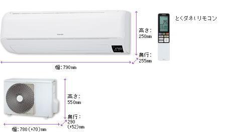 東芝UDXシリーズ室外機