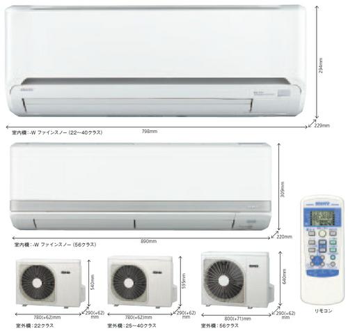 三菱重工エアコンTMシリーズ室外機とリモコン