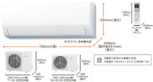 富士通Vシリーズ室外機とリモコン