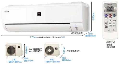 シャープB-SDシリーズ室外機とリモコン