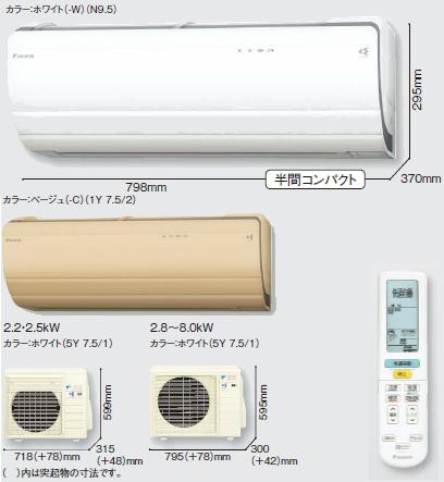 dai-ax-set.jpg