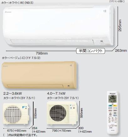 dai-cx-set.jpg