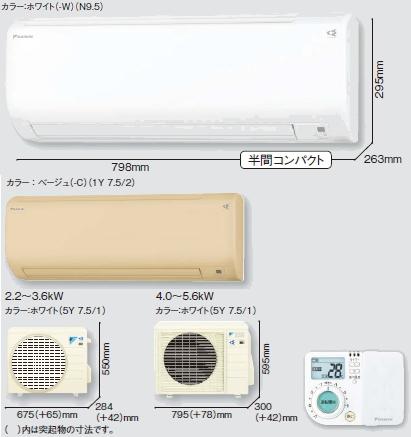 dai-wx-set.jpg