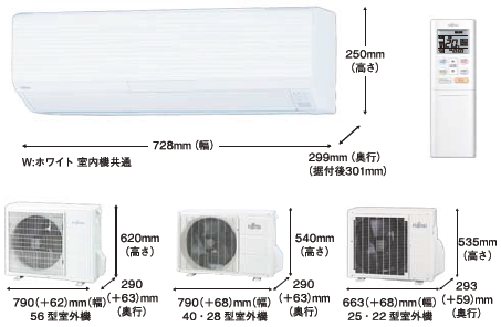 fuji-r-set.jpg