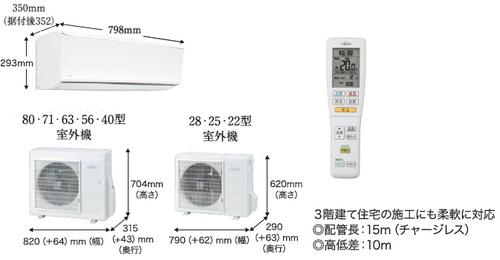 fuji-z-set.jpg