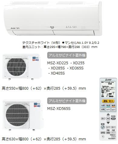 mi-xd-set.jpg