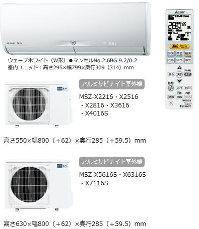 mi-x-set.jpg