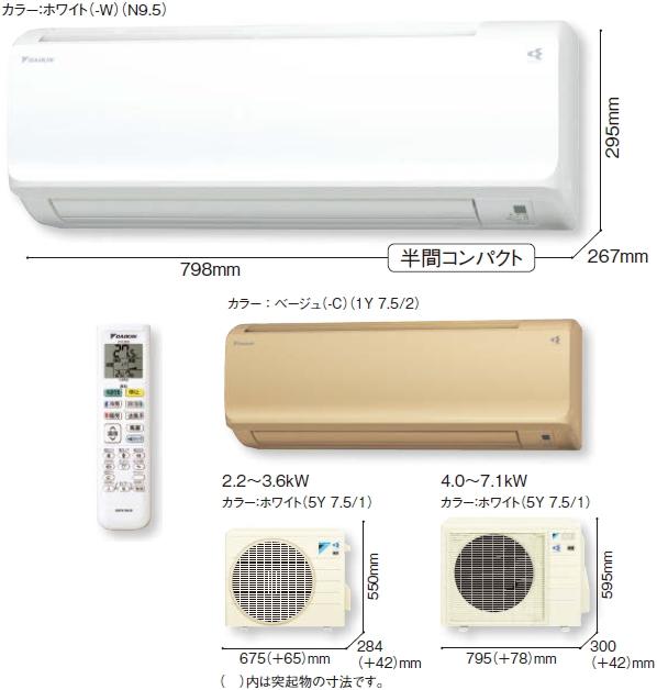 ダイキン エアコン f シリーズ