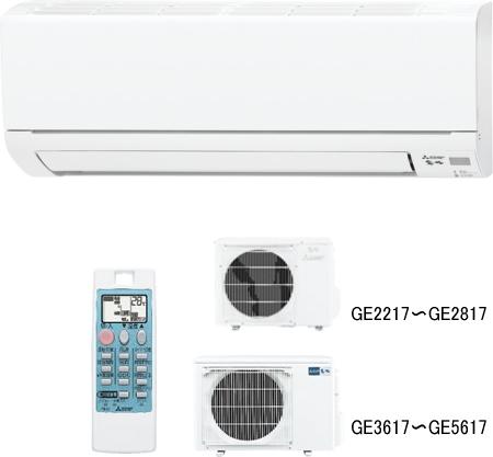 GEシリーズ(GVシリーズ)の画像