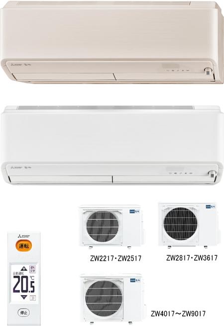 Zシリーズ(ZW/ZXV)の画像