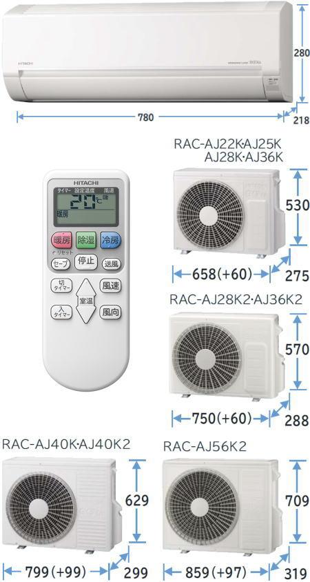 AJシリーズ(住宅設備用販売モデル)の画像