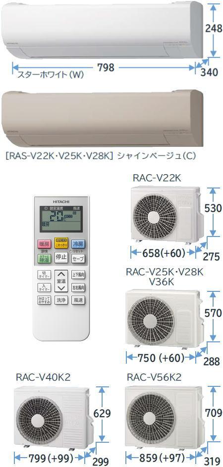 V・VLシリーズ(住宅設備販売モデル)の画像