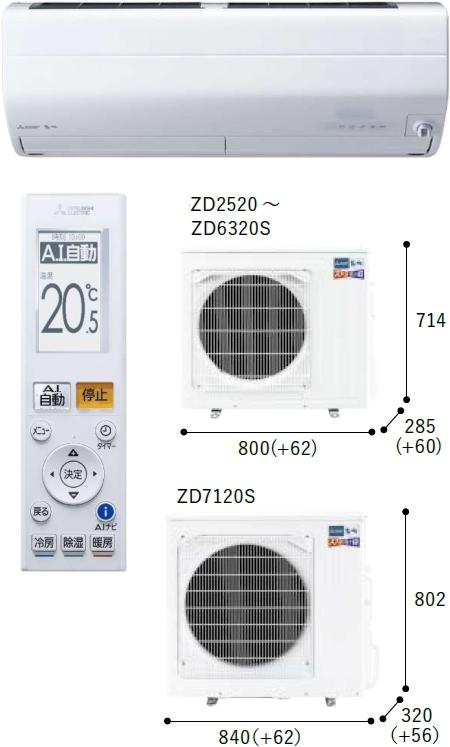 ZDシリーズ(HXVシリーズ)の画像