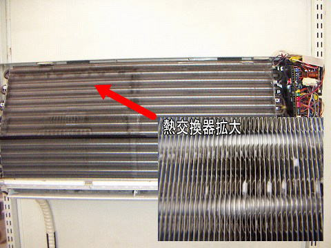室内機熱交換器