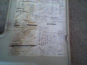 外装に張り付けられた回路図